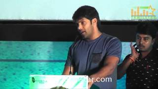 Inimey Ippadithan Movie Audio Launch Part 1