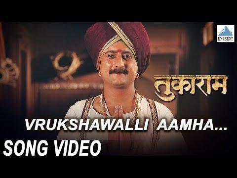 Vrukshawalli Amha Soyare Vanachare | Marathi Movie Tukaram |...
