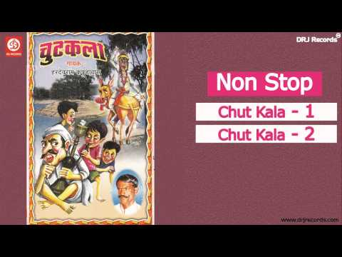 Chut Kala Jukebox songs HD | Rajasthani lok Geet | DRJ RECORDS Rajasthani