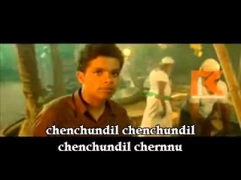 Vathilil Aa Vathilil  Video Song With Lyrics - Ustad Hotel video