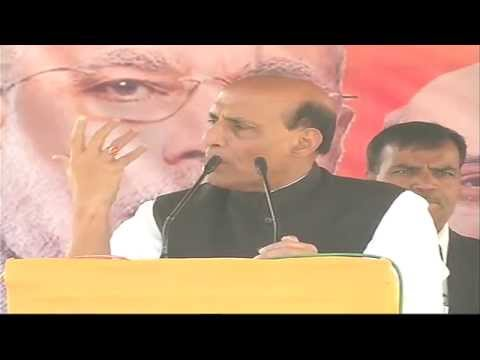 Shri Rajnath Singh address public rally at Mahagama, Godda, Jharkhand: 14.12.2014