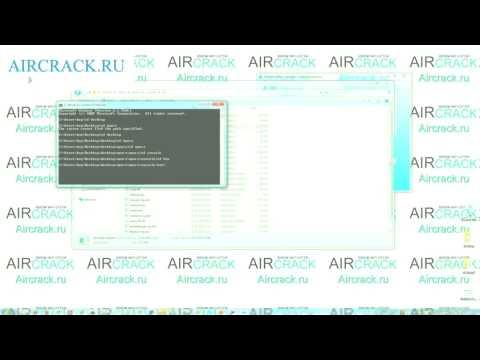 как взломать вай фай через aircrack ng