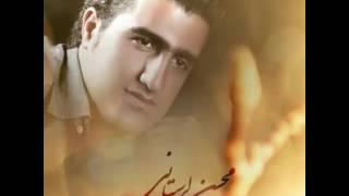 Mohsen Lorestani - Namard - (New  2017) - محسن لرستانی - نامرد