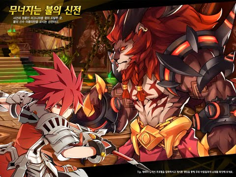 [Elsword KR] Lord Knight - 9-5 - Collapsing Temple of Fire VH - Ranox town