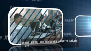 gatsuurt ajliin zar 06 03