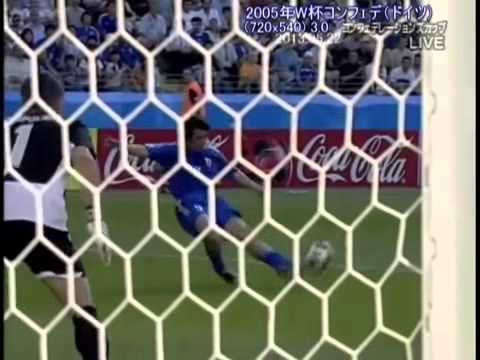 Japan 1 Greece 0 Confederations Cup 2005