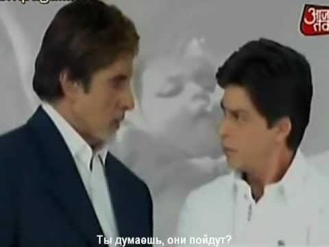 Shah Rukh Khan @iamsrk with Amitabh Bachchan - Polio Vaccine ad (russian subtitles)