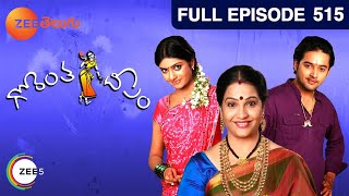 Gorantha Deepam - Episode 515 - November 22, 2014