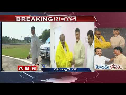CM Chandrababu Naidu to Meet Deve Gowda, Kumaraswamy in Bengaluru today | updates