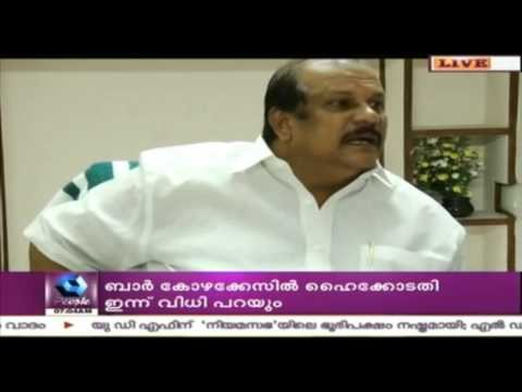 PC George Issue: Speaker To Hear Thomas Unniyadan And PC George Today