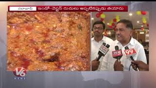 AP Dy Speaker Buddha Prasad Launches Barbeque Pride Restaurant In Hitex | Hyderabad