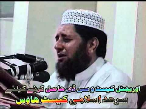 Moulana Saeed Yousuf Khan Palandri fikr E Akhirat*full Bayan **01-09-07 Rawalpindi video
