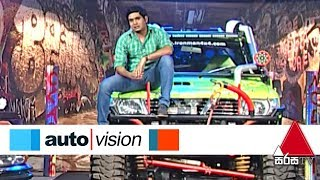 Auto Vision | Sirasa TV 12th January 2019