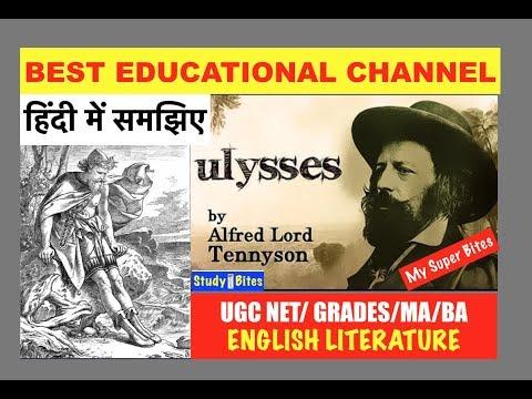 Ulysses Alfred Lord Tennyson, Summary in Hindi, LT Grade, UGC NET, MA, BA, English