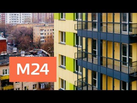Москва сегодня: новый жилой комплекс по программе реновации - Москва 24