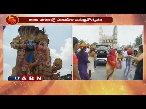 Khairatabad Ganesh Arrives To Tank Bund For Immersion | Ganesh Immersion 2018 | ABN Telugu
