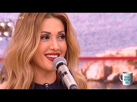 Stella Kalli Arnoumai Mp3 Download MP3GOO