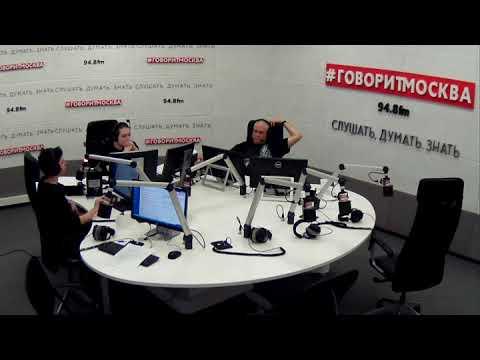 Сергей Доренко про крушение Ан-148