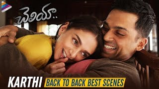 Karthi Back to Back Best Scenes | Cheliya 2019 Latest Telugu Movie | Aditi Rao Hydari | AR Rahman