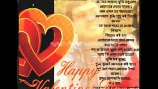 Bangla Song Joto Dekhi Tomake Video Song By Milon and Puja 2014