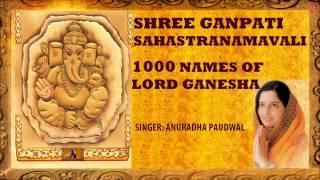 download lagu 1000 Names Of Lord Ganesha, Ganpati Sahastranamavali I  gratis