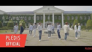 [SPECIAL VIDEO] SEVENTEEN(세븐틴)-울고 싶지 않아(Don't Wanna Cry) Part Switch ver.