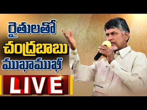 CM Chandrababu Naidu Interaction with farmers at BTP Project | Anantapur || ABN LIVE