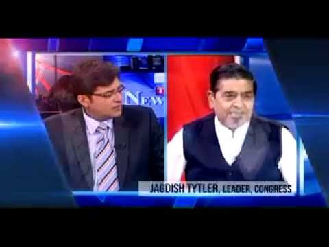 Times Now in UK - Promo (Jagdish Tytler)
