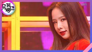 뮤직뱅크 Music Bank - 알러뷰(I LOVE YOU) - EXID.20181123