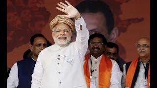 గుజరాత్ ఎగ్జిట్ పోల్ ఫలితాలు.. బీజేపీదే విజయం! - netivaarthalu.com