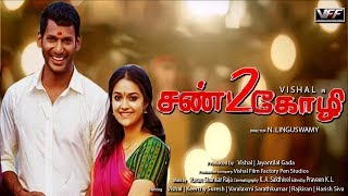 SANDAKOZHI 2 TRAILER | FIRST LOOK NEWS , SHOOTING  , | VISHAL | KEERTHI SURESH | TAMIL HOT