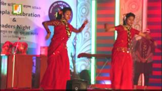 Dance with Reshmi curi song  ....BY shksc scout group .