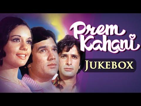 All Songs of Prem Kahani Video JUKEBOX (HD) - Rajesh Khanna - Mumtaz - Shashi Kapoor - Hindi Songs
