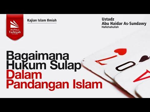 Bagaimana Hukum Sulap dalam Pandangan Islam | Ustadz Abu Haidar As-Sundawy حفظه الله