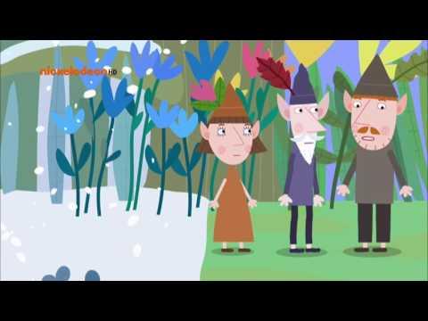 Маленькое королевство Бена и Холли (18 серия, 2 сезон)