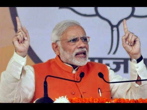 PM Narendra Modi to address Kisan Kalyan rally in Punjab's Muktsar