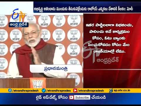 Dynastic Parties Want to Build Their Own Empires | PM Modi Tells BJP Workers in Tamil Nadu