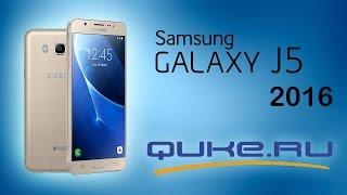 Обзор Samsung Galaxy J5 (2016) SM-J510FN ◄ Quke.ru ►