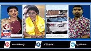 AP Govt Blocks CBI In State | Challan For Traffic Commissioner Car | Cyclone Gaja | Teenmaar News