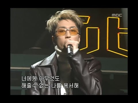 음악캠프 - JTL - A better day, 제이티엘 - 어 베터 데이, Music Camp 20020126
