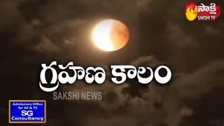 Tirumala Priest Venugopala Deekshitulu Face to Face | Tirumala Temple to be Closed for Lunar Eclipse
