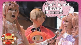 JAPAN'S CRAZY COSPLAY RULES: WATCH BEFORE YOU GO!
