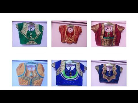 Designer back neck blouses| slide show of designer back neck blouse