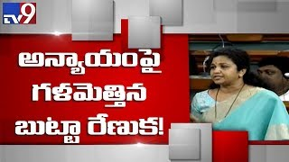 Butta Renuka, TDP MP on how Andhraites lost everything