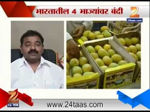 Zee24Taas । European Countries Ban Mangoes And Vegetable From India