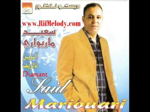 said mariouari & nawal - ra3win