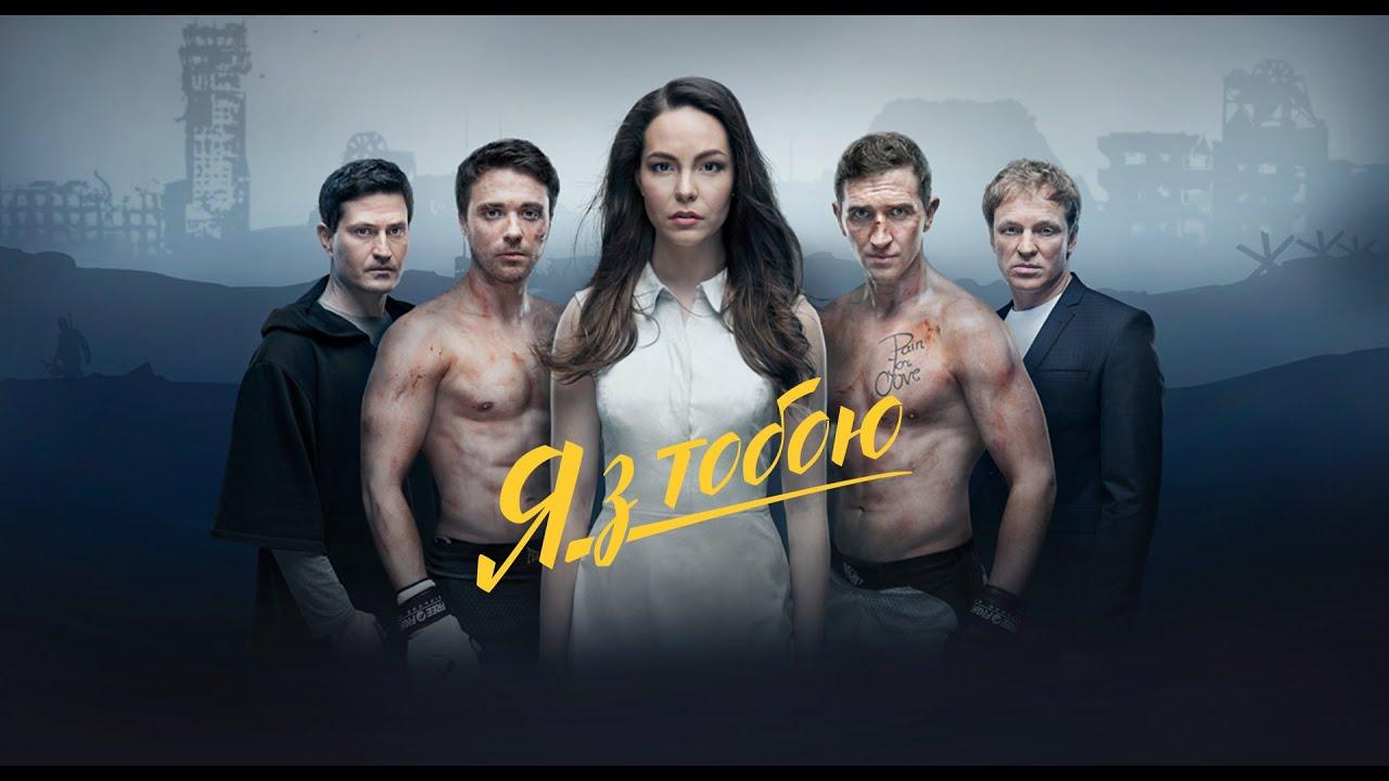 Смотреть украинские сериалы 2018