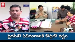 Producer Dil Raju And Allu Sirish Meets Cyber Crime DGP Mohanty Over Piracy | V6 News