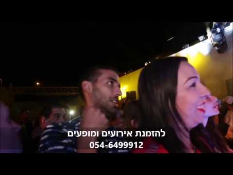 עופר לוי - חיפשתי אהבה הופעה חיה 2016