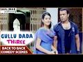 Gullu Dada Thiree Movie    Back To Back Comedy Scenes    Adnan Saijd Khan, Aziz Naser